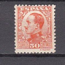 Sellos: 1930 - 1931 EDIFIL Nº 498 / * / . Lote 67326033