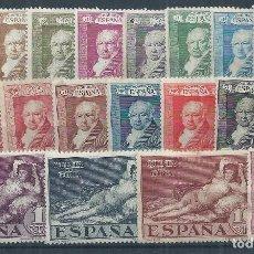 Sellos: R11/ ESPAÑA NUEVOS 1930, MH /*/, EDF. 499/516, CAT. 61,00€, QUINTA DE GOYA. Lote 67942245