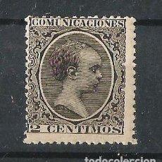 Sellos: ESPAÑA 1889-99 ALFONSO XIII TIPO PELON NUEVO. Lote 68042373