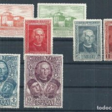 Sellos: R11.G7/ ESPAÑA 1930, EDF. 559/65, CAT. 45,00€, DESCUBRIMIENTO DE AMERICA, NUEVOS CON GOMA SIN FIJASE. Lote 68160261