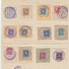 Sellos: ESPAÑA - SPAIN. CONFERENCIA DE ALGECIRAS DE 1906. LOTE DE 13 SELLOS MATASELLADOS. CAT.: 840€. Lote 70144921