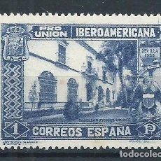 Sellos: R11/ ESPAÑA NUEVO * , 1930, EDF. 578, PRO UNION IBEROAMERICANA. Lote 70151681
