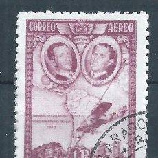 Sellos: R26/ ESPAÑA USADOS 1930, EDF. 589,. Lote 104452136