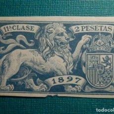 Sellos: FISCALES, TIMBRE, SELLO PAPELES OFICIALES - SELLO 11º CLASE 1897 - DOS PESETAS - VERDE. Lote 71022225