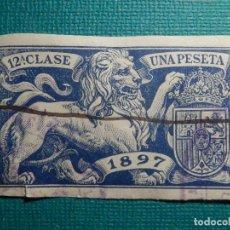Sellos: FISCALES, TIMBRE, SELLO PAPELES OFICIALES - SELLO 12º CLASE 1897 - UNA PESETA - AZUL. Lote 71022569