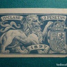 Sellos: FISCALES, TIMBRE, SELLO PAPELES OFICIALES - SELLO 11º CLASE 1897 - DOS PESETAS - VERDE. Lote 71030221