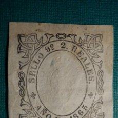 Sellos: FISCALES - TIMBRE - TIMBROLOGÍA - SELLO PAPELES OFICIALES - SELLO 9 º CLASE AÑO 1865 - 2 REALES -. Lote 71031817
