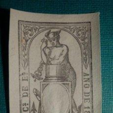 Sellos: SELLO FISCAL CLASICO - POLIZA - TIMBRE PAPELES OFICIALES - AÑO 1867 CLASE 9 ª - 20 CENT. DE ESCUDO. Lote 71036265
