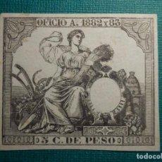 Sellos: SELLO FISCAL CLASICO - POLIZA - TIMBRE PAPELES OFICIALES - AÑO 1882-83 - OFICIO - 5 CENT. DE PESO -. Lote 71036441