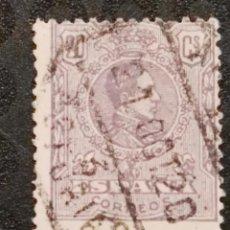 Sellos: USADO - EDIFIL 290 - SPAIN 1920 ALFONSO XIII MEDALLON. Lote 71217965