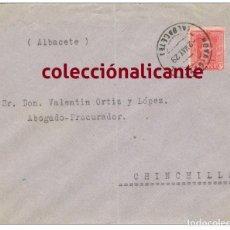Sellos: HOYA GONZALO (ALBACETE) 1929 - MATASELLO LUJO SOBRE VAQUER ALFONSO XIII - A CHINCHILLA. Lote 71261755