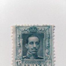Sellos: SELLO DE ESPAÑA Nº 315 A DE ALFONSO XIII DE 1922. Lote 71631663