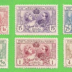 Sellos: EDIFIL SR1-SR2-SR3-SR4-SR5-SR6. EXPOSICIÓN DE INDUSTRIAS DE MADRID. (1907).* NUEVOS CON FIJASELLOS.. Lote 72154347