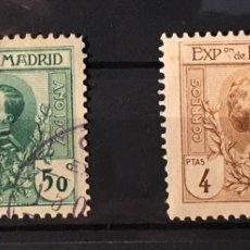 Sellos: AÑO 1907. EXPOSICIÓN DE INDUSTRIAS DE MADRID. Nº SR4 Y SR6. Lote 72409747
