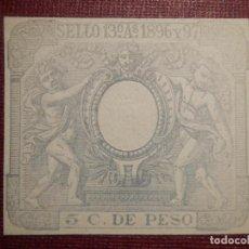 Sellos: FISCALES, TIMBRE, SELLO PAPELES OFICIALES - SELLO 13 ª CLASE 1896 Y 97 - 5 CÉNTIMOS DE PESO - VERDE. Lote 73485023