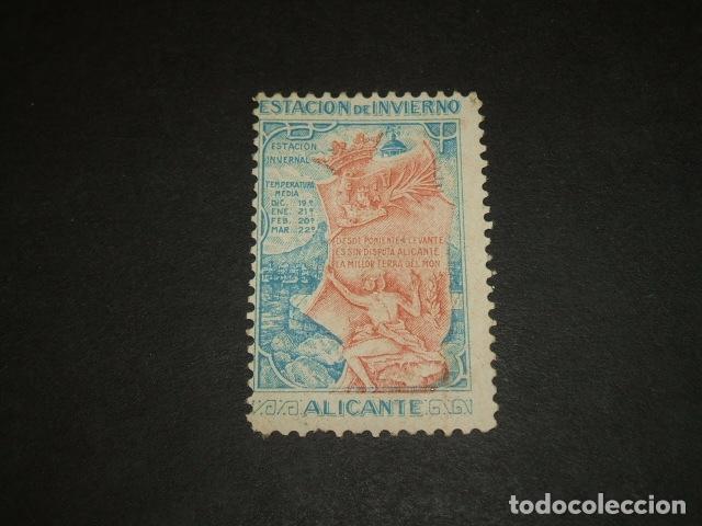 ALICANTE ESTACION DE INVIERNO VIÑETA HACIA 1900 (Sellos - España - Alfonso XIII de 1.886 a 1.931 - Nuevos)