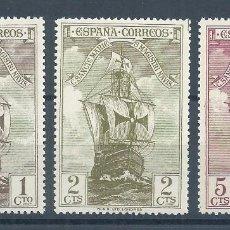 Sellos: R25/ ESPAÑA NUEVOS ** , 1930. LOTE EDF. 531.532.535, DESCUBRIMIENTO AMERICA. Lote 101599411