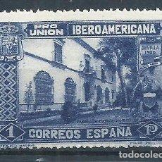 Sellos: R12/ ESPAÑA NUEVOS ** 1930, EDF. 578, CAT. 8,50€, PRO UNION IBEROAMERICANA. Lote 102039016