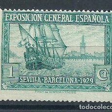 Sellos: R12/ ESPAÑA NUEVOS ** , 1929, EDF. 434, CAT. 5,70€, EXPS. SEVILLA Y BARCELONA. Lote 73688463