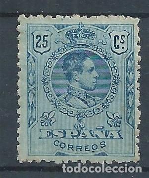 R12.B1/ ESPAÑA NUEVOS * , 1909-22, EDF. 274, CAT. 6,20 €, ALFONSO XIII. TIPO MEDALLON (Sellos - España - Alfonso XIII de 1.886 a 1.931 - Nuevos)