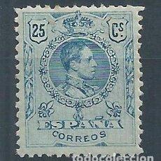 Sellos: R12.B2/ ESPAÑA NUEVOS * , 1909-22, EDF. 274, CAT. 6,20, ALFONSO XIII. TIPO MEDALLON. Lote 74313627