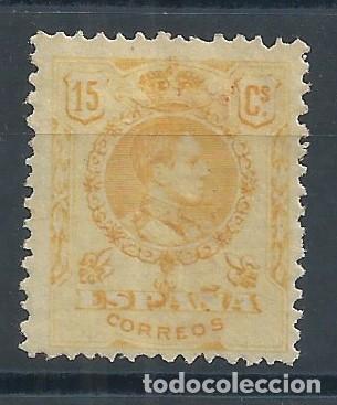 R12/ ESPAÑA NUEVOS * , 1909-22, EDF. 271, CAT. 7,25€, ALFONSO XIII. TIPO MEDALLON (Sellos - España - Alfonso XIII de 1.886 a 1.931 - Nuevos)