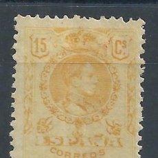 Sellos: R12/ ESPAÑA NUEVOS * , 1909-22, EDF. 271, CAT. 7,25€, ALFONSO XIII. TIPO MEDALLON. Lote 74314407