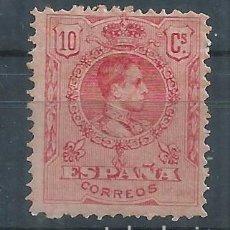 Sellos: R12/ ESPAÑA NUEVOS * , 1909-22, EDF. 269, CAT. 3,15, ALFONSO XIII, TIPO MEDALLON. Lote 74314603