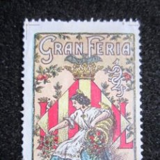 Sellos: VIÑETA GRAN FERIA DE VALENCIA. AÑO 1924. . Lote 74385971