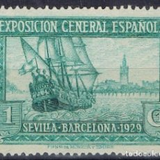 Sellos: 0152. SELLO 1 CTO EXPO SEVILLA BARCELONA 1929, VARIEDAD DENTADO 14, EDIFIL NUM 434D **. Lote 74545755
