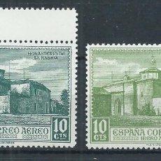 Sellos: R12/ ESPAÑA NUEVOS ** 1930, EDF. 549, VARIEDAD CAMBIO DE COLOR, DESCUBRIMIENTO AMERICA. Lote 74655667