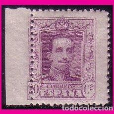 Sellos: 1922 ALFONSO XIII, EDIFIL Nº 316N * * NUMERACIÓN CEROS. Lote 74958179