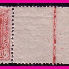 Sellos: 1922 ALFONSO XIII, EDIFIL Nº 313N * * NUMERACIÓN CEROS. Lote 74958395