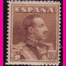 Sellos: 1922 ALFONSO XIII, EDIFIL Nº 323N * * NUMERACIÓN CEROS. Lote 74958543