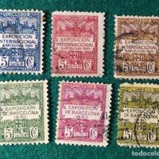 Sellos: AÑO 1929/31. AYUNTAMIENTO DE BARCELONA. Nº 1/6. Lote 75068549