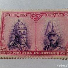 Sellos: NUEVO *. AÑO 1928. EDIFIL 425. PRO CATACUMBAS DE SAN DÁMASO EN ROMA.. Lote 75124251