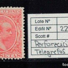 Sellos: ALFONSO XIII PELÓN (10 PESETAS 1901). EDIFIL 228. PERFORACIÓN TELEGRÁFICA. Lote 75139447