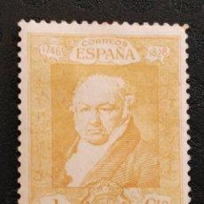 Sellos: NUEVO - EDIFIL 499 CON FIJASELLOS - SPAIN 1930 MH - GOYA /M. Lote 116556328