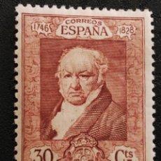 Sellos: NUEVO - EDIFIL 509 CON FIJASELLOS - SPAIN 1930 MH - GOYA /M. Lote 206148248