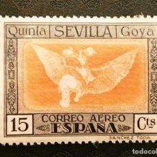 Sellos: NUEVO - EDIFIL 520 CON FIJASELLOS - SPAIN 1930 MH - GOYA /M. Lote 194240152