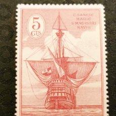 Sellos: NUEVO - EDIFIL 534 CON FIJASELLOS - SPAIN 1930 MH - DESCUBRIMIENTO AMERICA /M. Lote 194240115