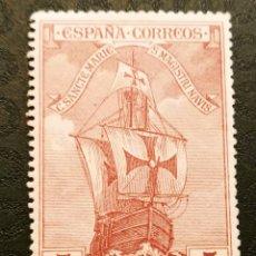 Sellos: NUEVO - EDIFIL 535 CON FIJASELLOS - SPAIN 1930 MH - DESCUBRIMIENTO AMERICA /M. Lote 194240120