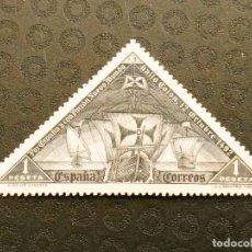 Sellos: NUEVO - EDIFIL 543 CON FIJASELLOS - SPAIN 1930 MH - DESCUBRIMIENTO AMERICA /M. Lote 75146003