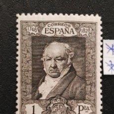 Sellos: NUEVO - EDIFIL 512 SIN FIJASELLOS - SPAIN 1930 MNH - GOYA. Lote 75160331