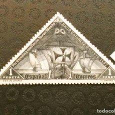 Sellos: NUEVO - EDIFIL 543 SIN FIJASELLOS - SPAIN 1930 MNH - DESCUBRIMIENTO AMERICA. Lote 75161003