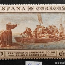 Sellos: NUEVO - EDIFIL 540 SIN FIJASELLOS - SPAIN 1930 MNH - DESCUBRIMIENTO AMERICA. Lote 75162019
