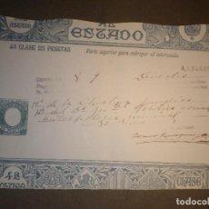 Sellos: PAGOS AL ESTADO - SELLO FISCAL- POLIZA - TIMBRE - AÑO 1918 - CLASE 4 ª - 25 PESETAS - VERDE. Lote 75310799