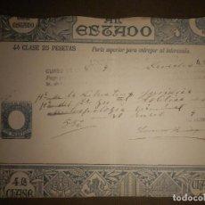 Sellos: PAGOS AL ESTADO - SELLO FISCAL- POLIZA - TIMBRE - AÑO 1918 - CLASE 4 ª - 25 PESETAS - VERDE. Lote 75310871