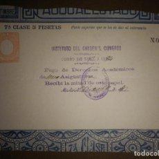 Sellos: PAGOS AL ESTADO - SELLO FISCAL- POLIZA - TIMBRE - AÑO 1882 - CLASE 7 ª - 5 PESETAS - NARANJA. Lote 75311191