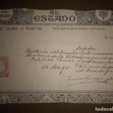 Sellos: PAGOS AL ESTADO - SELLO FISCAL- POLIZA - TIMBRE - AÑO 1908 - CLASE 5 ª - 5 PESETAS - NARANJA. Lote 75311439